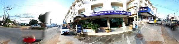 Thirata Dental Clinic - Pattaya, Thailand - Front View