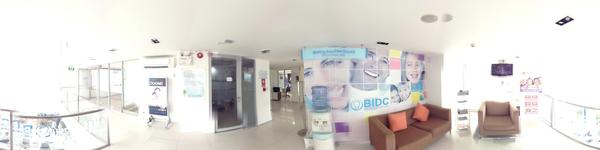 Bangkok International Dental Center - Bangkok, Thailand - patient waiting area #2