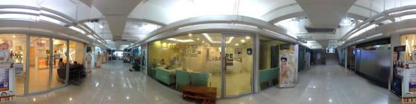 Bangkok Dental Image Clinic - Bangkok, Thailand - Front View