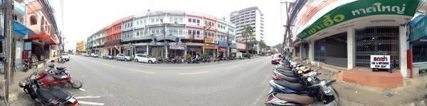 Pearl Dental Clinic - Phuket Town, Phuket Thailand - Street view
