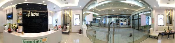 Absolute Beauty Clinic - Central Plaza rama 3 Branch - View of Information Counter and Waiting Area