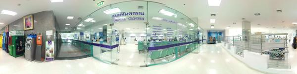 Yanhee Hospital (Dental Center) - Bangkok - Dental Center