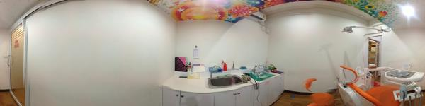 Bangkok Dental Image Clinic - Bangkok, Thailand - Treatment Room #2