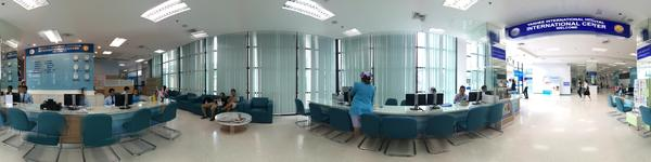 Yanhee Hospital -Bangkok - view from inside
