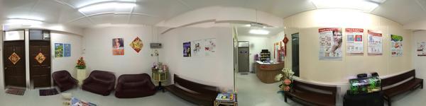LH Chong Dental Surgery - Bukit Mertajam, Penang - Reception area and waiting area