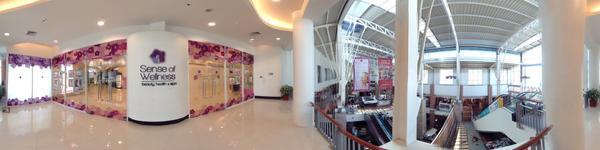 A.B. Dental Care Clinic - Patong Beach, Phuket Thailand - Jungceylon Shopping Center inside view