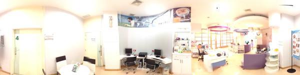 Phuket International Dental Center - Phuket, Thailand - cyber area