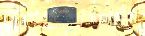 A.B. Dental Care Clinic - Patong Beach, Phuket Thailand - patient waiting area