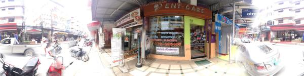 Dent Care Clinic - Phuket, Thailand - Front View