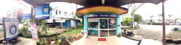 Phuket Dental Studio - Phuket, Thailand - front door