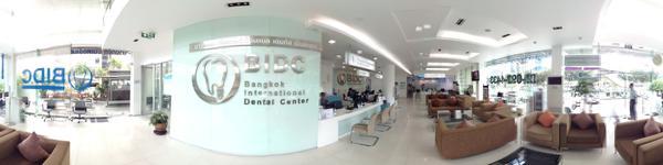 Bangkok International Dental Center - Bangkok, Thailand - patient waiting area