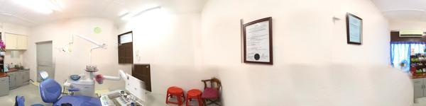 LH Chong Dental Surgery - Bukit Mertajam, Penang - Treatment room