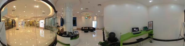 A.B. Dental Care Clinic - Patong Beach, Phuket Thailand - cyber zone